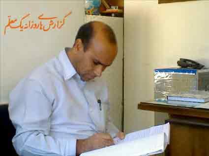 آقای عباسی - دبیر علوم